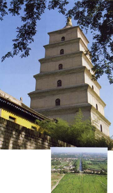 慈恩寺(大雁塔)