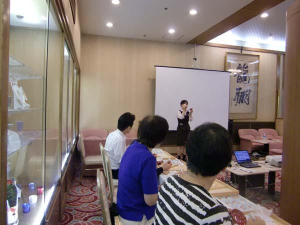 京都国際ホテル1F