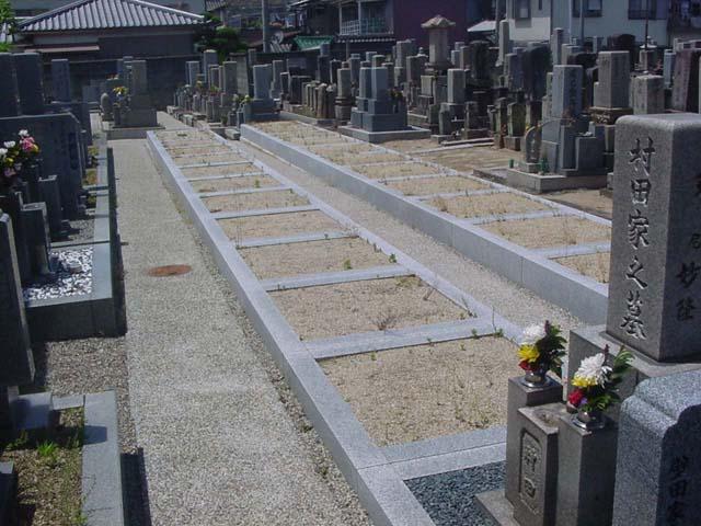墓地 基準規格
