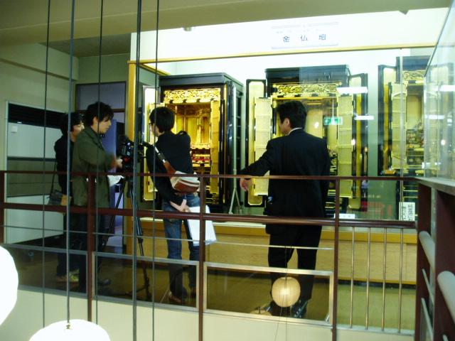 桑原征平のおもしろ京都検定