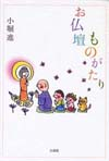 20130708book-top1